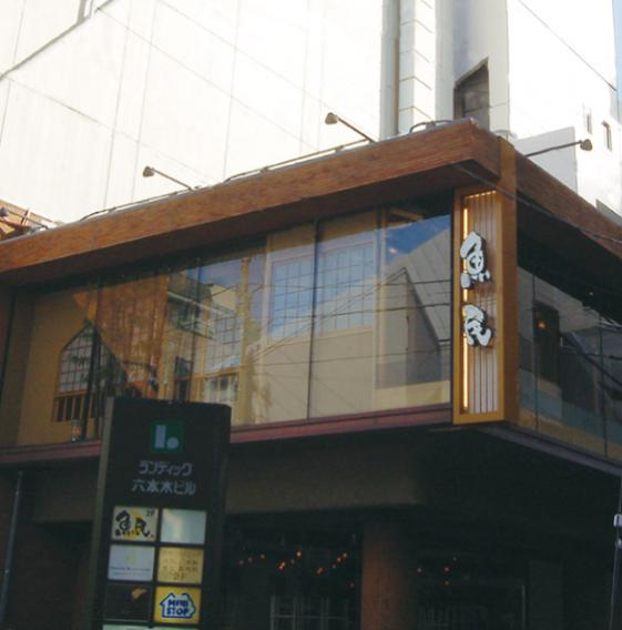 TKPスター貸会議室 六本木ANNEX