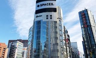 2020年9月オープン!東京メトロ 新宿駅 徒歩1分のオフィスビル「全研プラザ」内の景観良好な最上階にて社内会議・研修を始め、セミナーや説明会など幅広い用途でご利用頂けます。