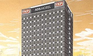 2016年12月オープン予定。「アパホテル〈TKP日暮里駅前〉」日暮里駅東口から徒歩2分のビジネスホテル。宿泊付き研修や懇親会など 様々な用途でご利用頂けます。